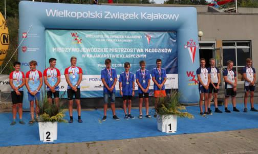 26. MP Juniorow Ml. Juniorow Oraz Miedzywojew. Mistrzostwa Mlodzikow, Poznan 2020 (49)